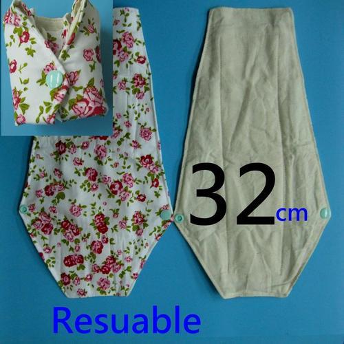日用/夜用/量多/產後/夜間漏尿,天然純棉布衛生棉32cm 有防水層,透氣環保健康可水洗重複使用