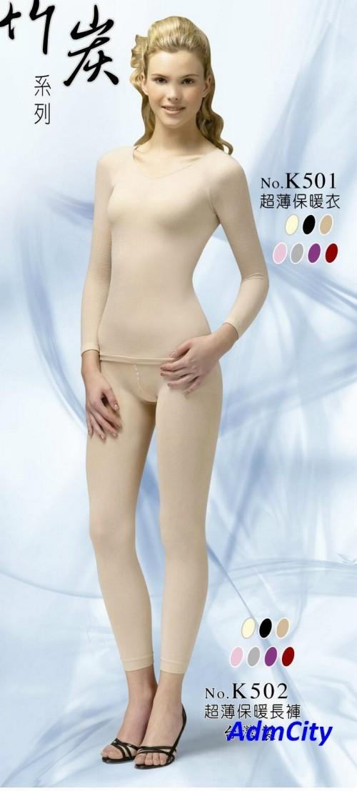 超彈性 spandex 衛生褲. 材質 : 55% 棉質, 20% sunylon 白色 bamboo 木炭色  , 15% nylon, 10% 超彈性 spandex )