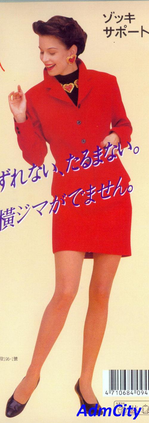 性感透明伸縮spandex彈性纖維褲襪,強化腳趾設計.10丹厚度.每包2件.原材料來自高級日本紗.適合臀圍90~103公分身高1551~70公分