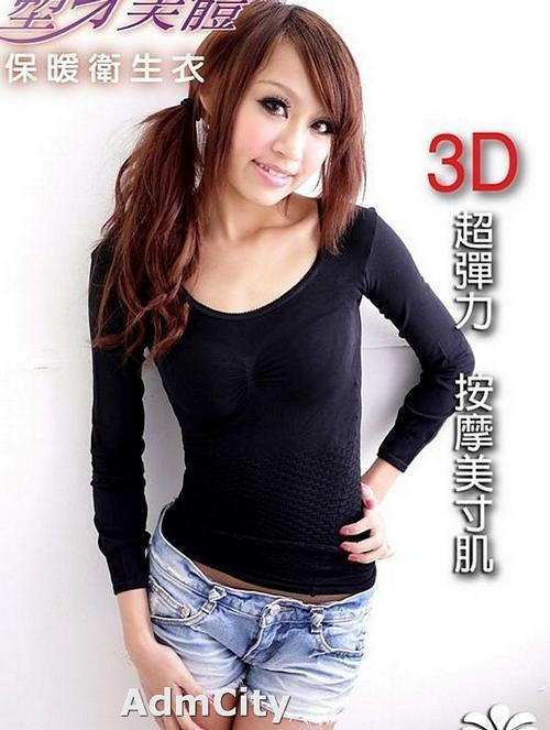 超彈性 3D美體保暖衛生衣, 竹碳元素纖維, 腰部特殊編織透氣材質,使腰部曲線更加明顯,輕鬆創造窈窕曲線.