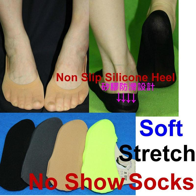 柔軟舒適天鵝絨服貼隱形襪套矽膠後跟止滑適腳長13~25公分