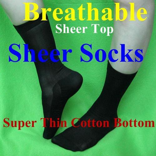 男用透明西裝短絲襪柔軟棉底吸汗超薄涼爽