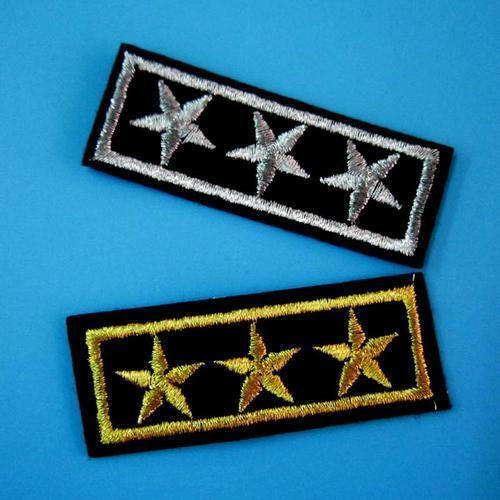 軍隊警察官階服飾配件DIY手工藝刺繡燙布/燙貼布/熨燙徽章/貼花