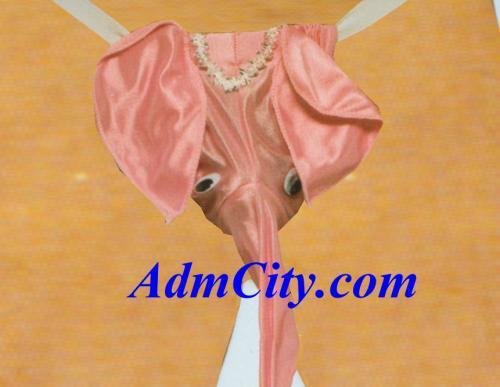 大象性感內褲. 歐洲設計