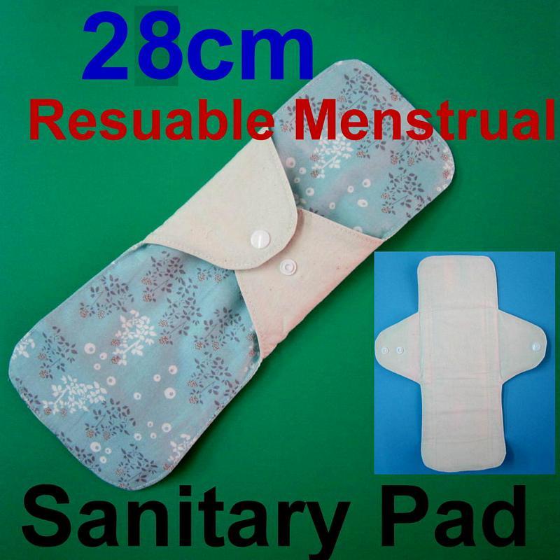 日用一般流量/日用/夜用/成人漏尿/產後天然純棉布衛生棉28cm 防水手工製作 環保健康可水洗重複使用,